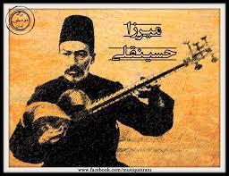 حسینقلی فراهانی